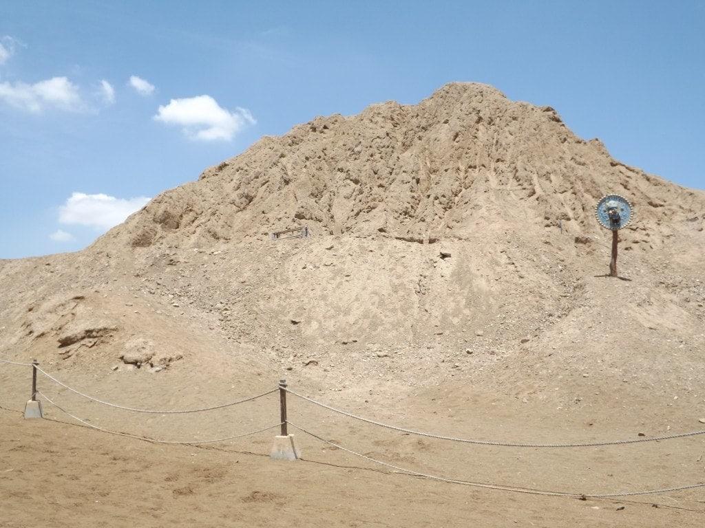 Sipan Dig Site