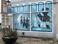 Utrecht mural