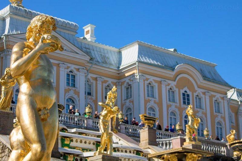 Peterhof Palace Exterior