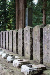 Aizuwakamatsu samurai history