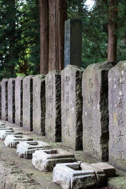 Aizuwakamatsu Travel Guide