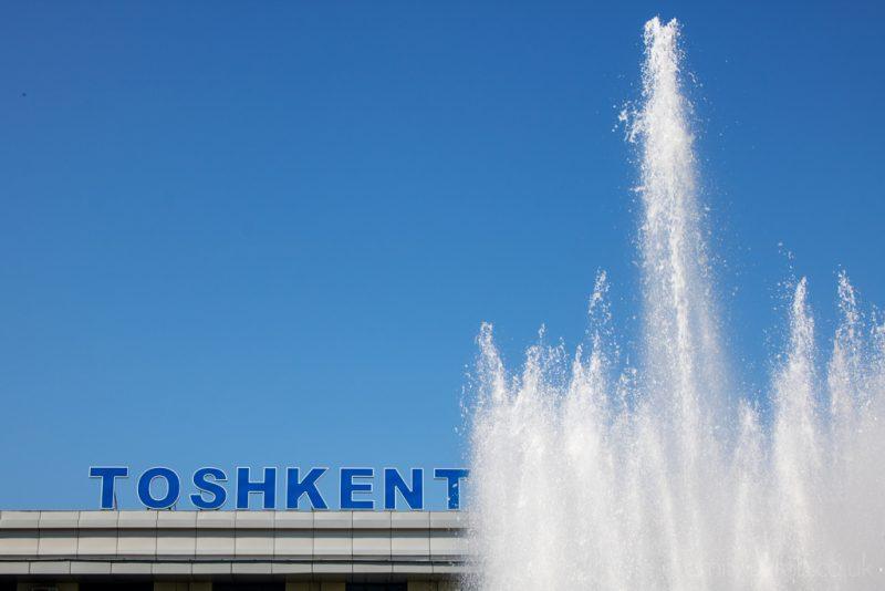 Things to do in Tashkent Uzbekistan