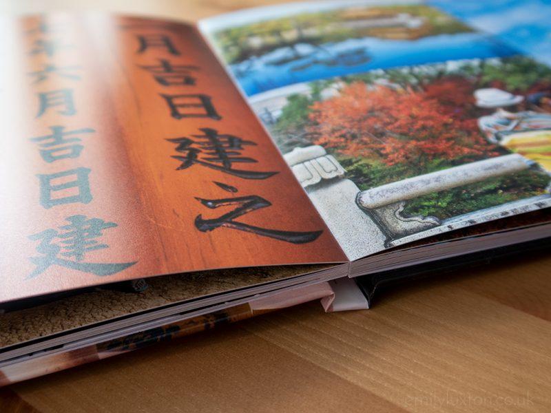 Bob Books Lustre Paper